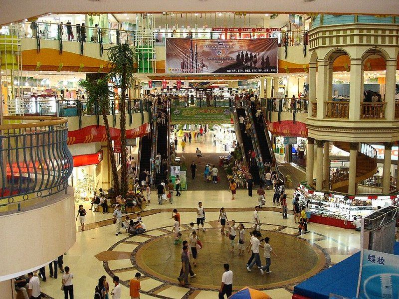 Great Shopping Mall